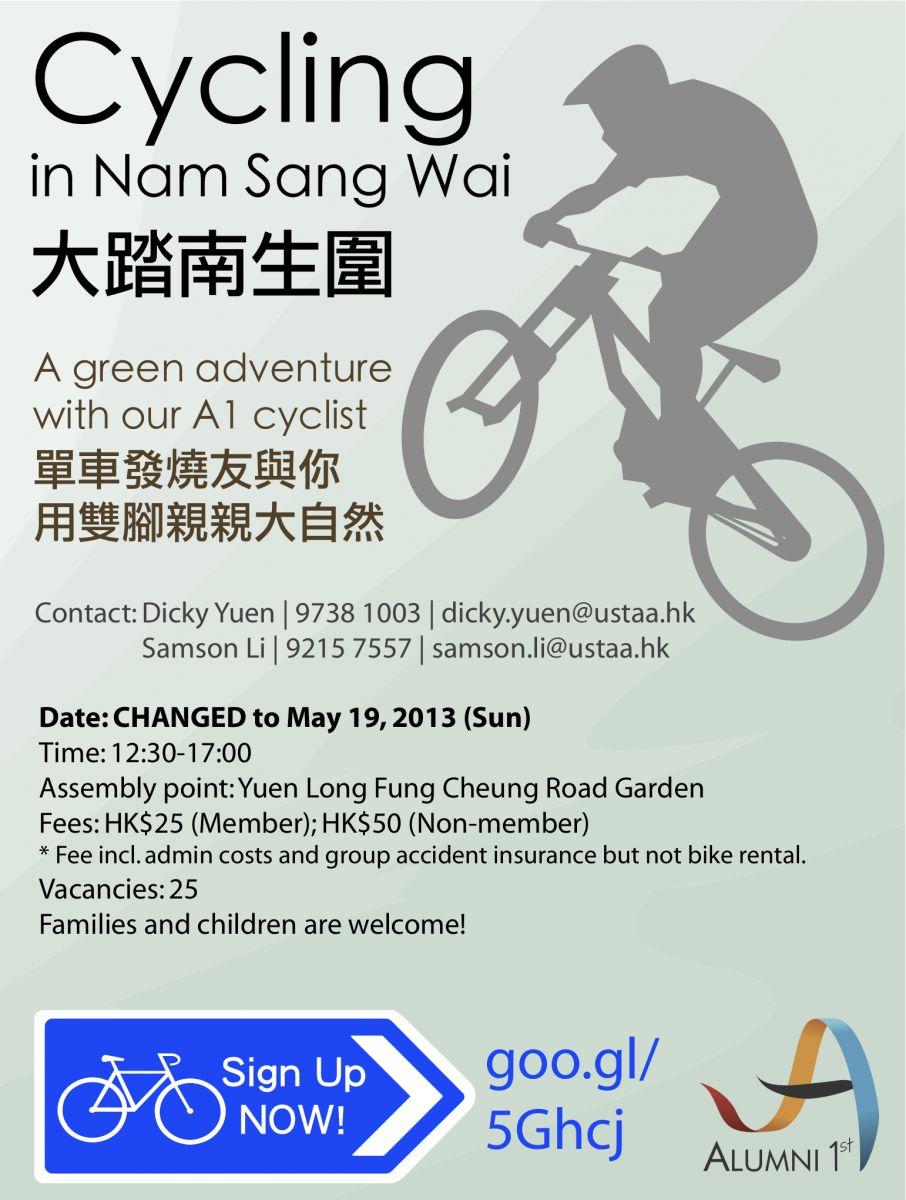 Nam Sang Wai Cycling 大踏南生圍(cycling Nam Sang